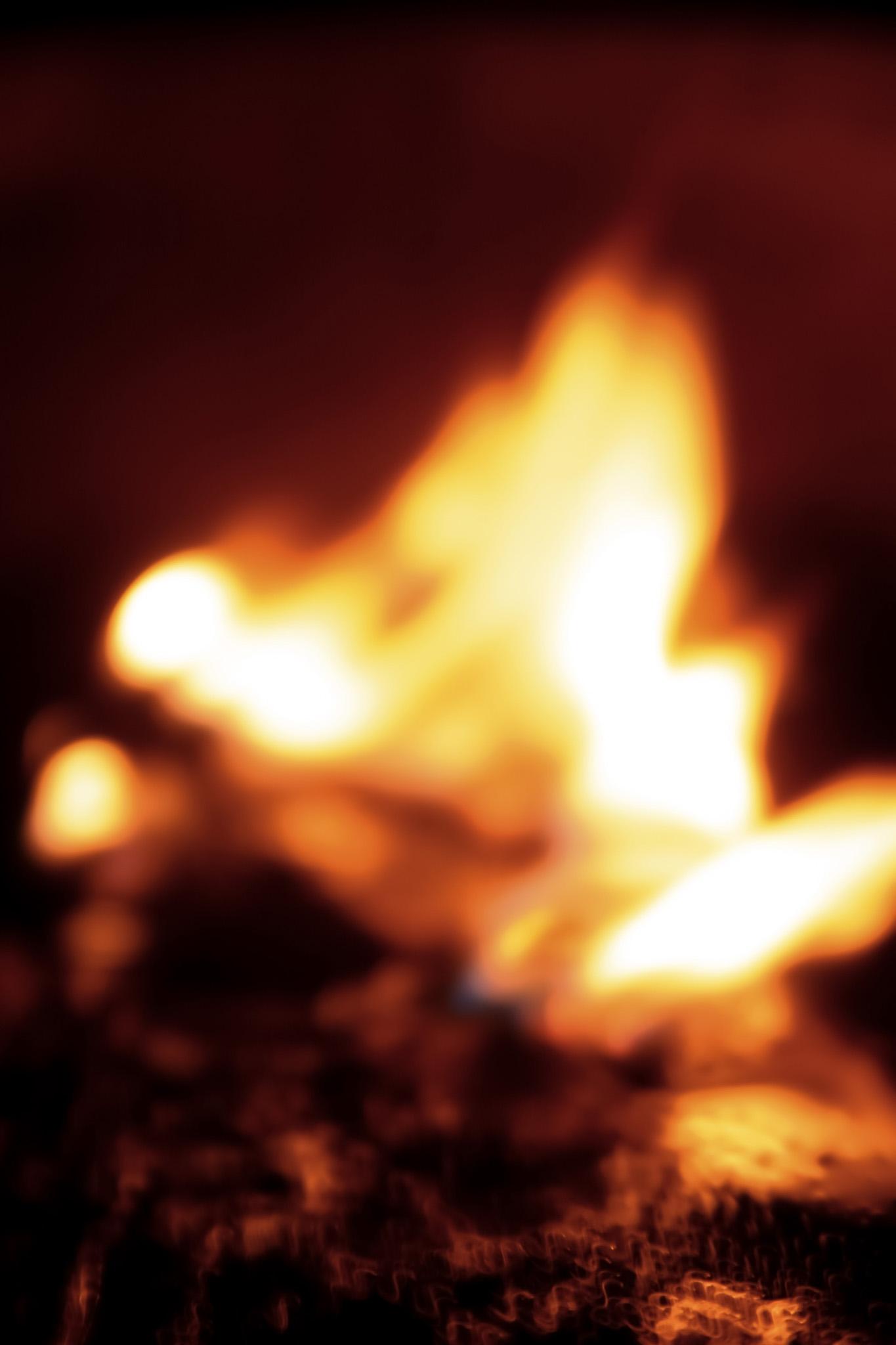 「火と炎」