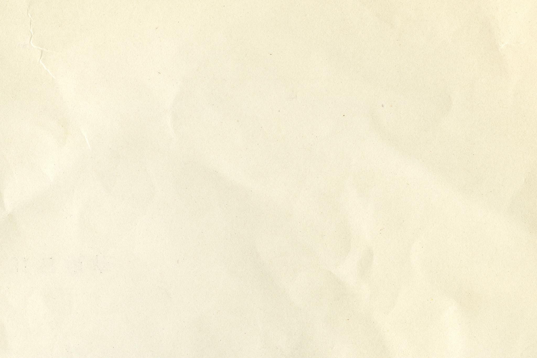 「汚れた紙」