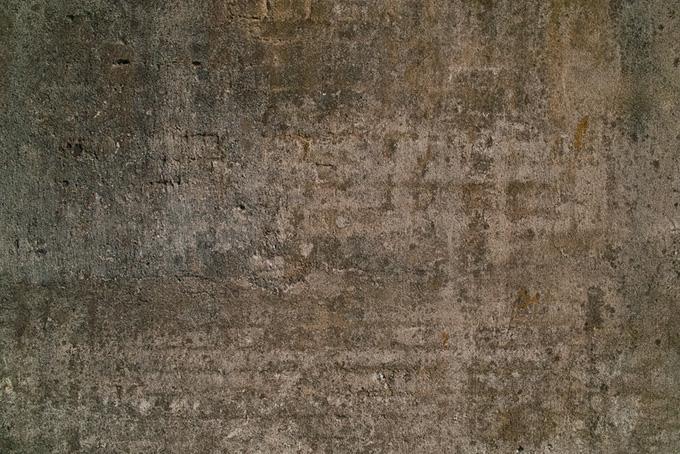 レンガとコンクリートで出来た石壁