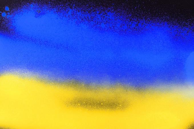 青と黄のスプレーグラデーション